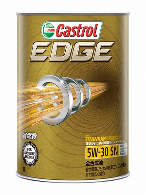 Castrol edge SN 5W30 1L total synthesis oil engine oil