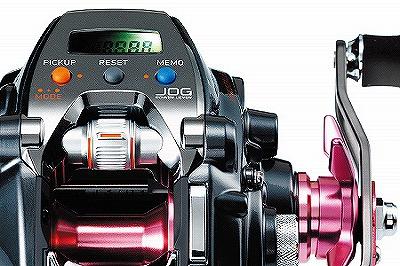ダイワ 16プレイソ2500LBD