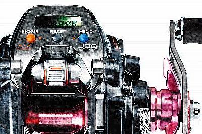 ダイワ 16プレイソ2500H-LBD