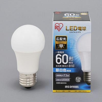 トップランナー制度対応 正規品 17年度省エネ法目標基準値達成 アイリスオーヤマ LED電球 LDA7N-G-6T5 広配光60形 E26 昼白色 格安激安