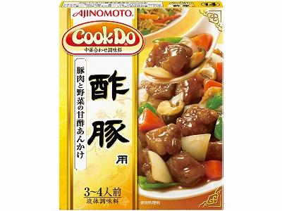 ご家庭でシェフの味が楽しめる中華調味料です 味の素CookDo 誕生日/お祝い 14 いよいよ人気ブランド 酢豚用 B
