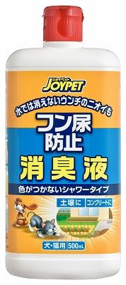 フン尿防止 消臭液 500ml