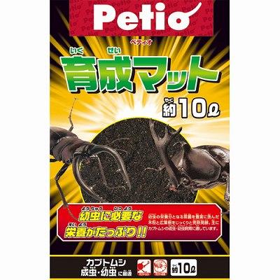 幼虫に必要な栄養がたっぷり ペティオ 保障 10L 数量限定アウトレット最安価格 育成マット