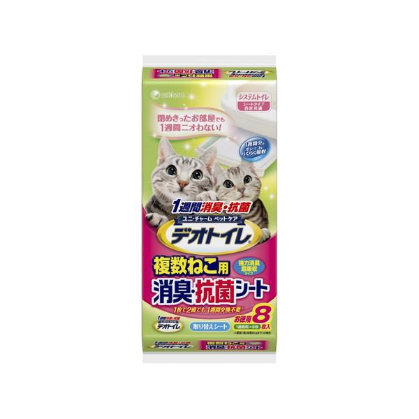 デオトイレ複数ねこ用消臭・抗菌シ-ト8枚