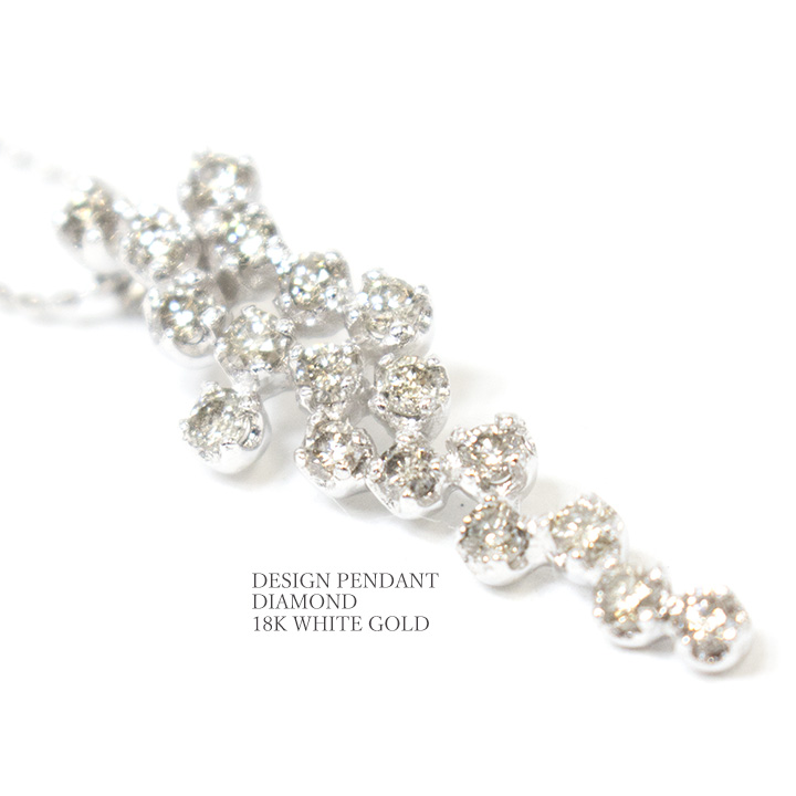 天然ダイヤ入りネックレスが激安18Kホワイトゴールド ダイヤモンド ペンダント 0.5ct 2020