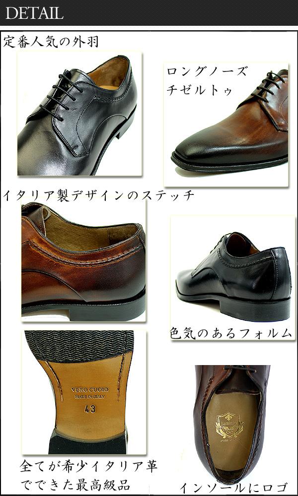 ビジネスシューズイタリア製ランキングメンズ外羽ロングノーズチゼルマッケイ製法紳士靴イタリアンデザインルミ