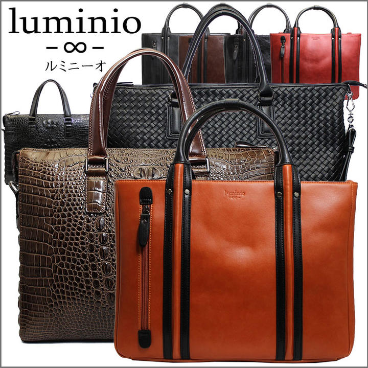 luminio ルミニーオ バッグ メンズ トートバッグ メンズ 牛革 レザー ビジネスバッグ メンズ 全3種 luyon 2019 彼氏 男性向け ブランド
