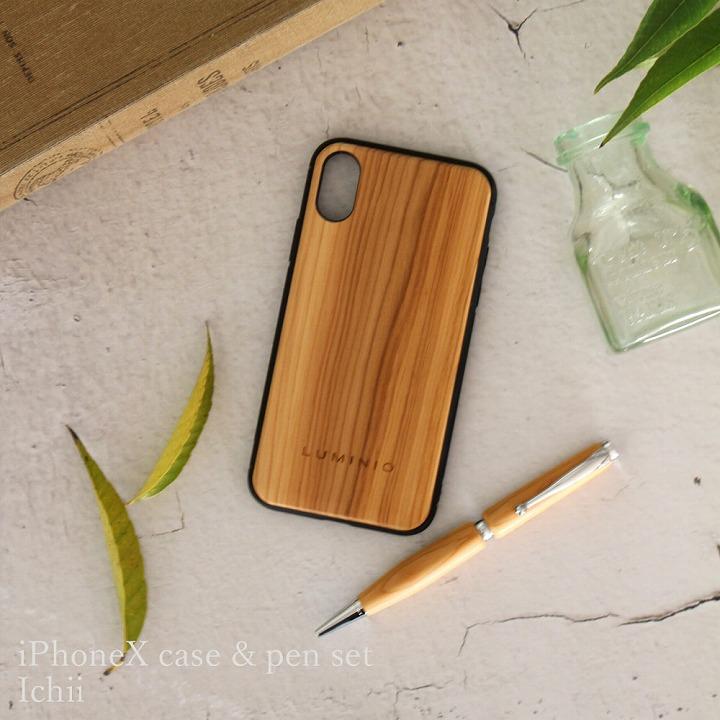 iPhone XS X ケース アイフォンケース 携帯ケース スマホケース ボールペン ギフトセット 稀少杢 木製 一位 日本製 luminio ルミニーオ ipw19ttw181-ichii 新作