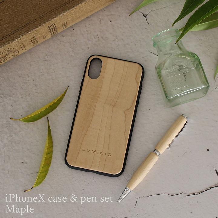 iPhone XS X ケース アイフォンケース 携帯ケース スマホケース ボールペン ギフトセット 稀少杢 木製 楓 メープル 日本製 luminio ルミニーオ ipw19ttw181-maple 新作