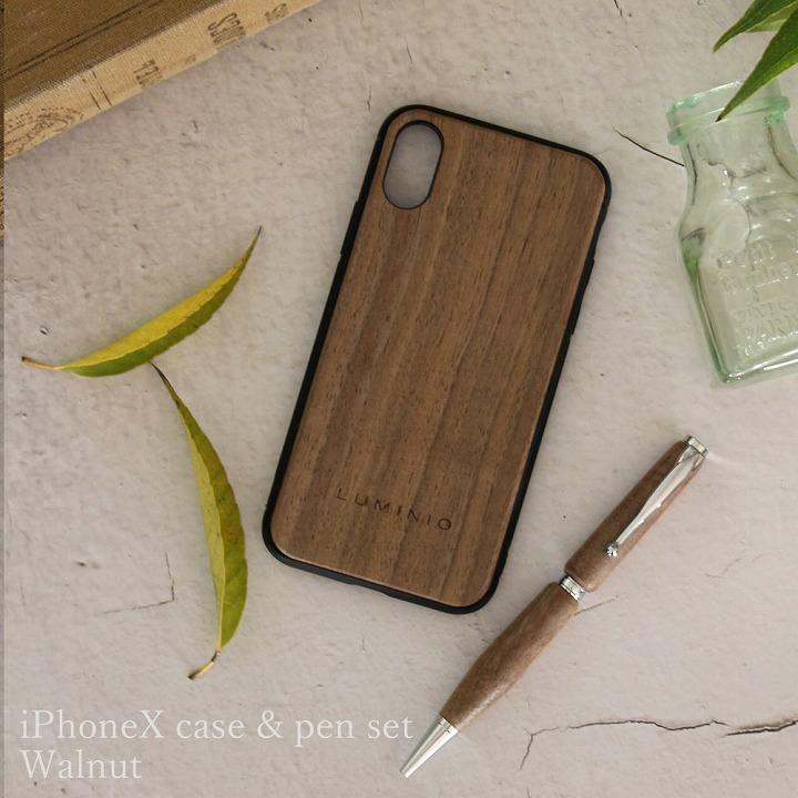iPhone XS X ケース アイフォンケース 携帯ケース スマホケース ボールペン ギフトセット 稀少杢 木製 胡桃 ウォルナット 日本製 luminio ルミニーオ ipw19ttw181-walnut 新作