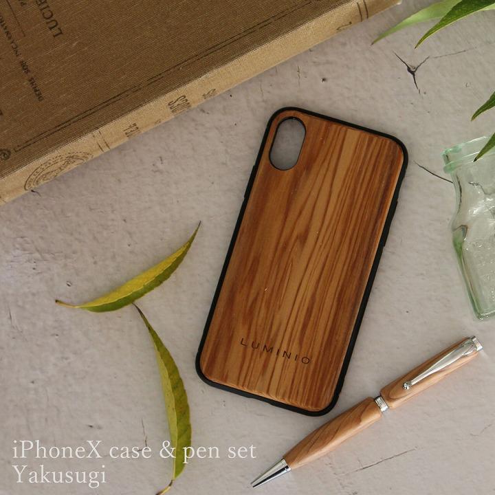 【6/5 20時~6/6 20時までポイント5倍】iPhone XS X ケース アイフォンケース 携帯ケース スマホケース ボールペン ギフトセット 稀少杢 木製 屋久杉 日本製 luminio ルミニーオ ipw19ttw181-yakusugi 新作