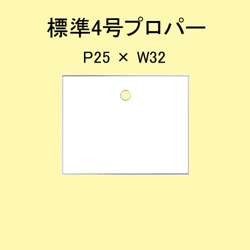 「ママ割」ポイント5倍 SATOCタグ 百貨店標準4号 P25×W32 白無地 20,000枚 1箱