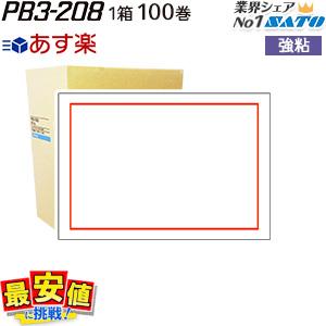 「ママ割」ポイント5倍 PB3-208用 ハンドラベル 赤枠 強粘 100巻 1ケース あす楽 即日出荷可