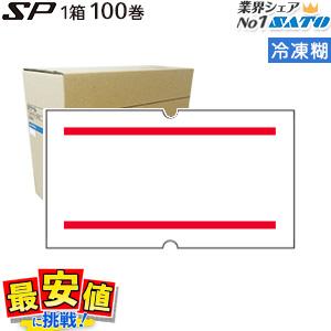 SATO ラベルシール ハンドラベラー SP用 赤2本線 冷凍のり 100巻 1ケース サトー【送料無料】