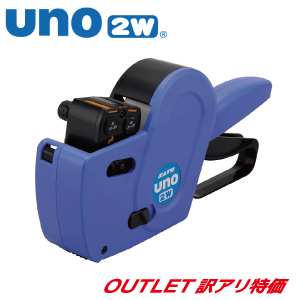 【アウトレット】UNO2W本体G5-Fアウトレット販売 【 あす楽 / 即日出荷 】 付属インクが非速乾です。【B】