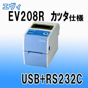 ラベル発行プリンタSATO EtVie EV208Rカッタ仕様 USB+RS232C【送料無料 EV208Rカッタ仕様 EtVie】, BRIGHTEST:f8eed83d --- wap.acessoverde.com