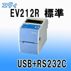 ラベル発行プリンタSATO EtVie EtVie EV212R標準 USB+RS232C EV212R標準【送料無料】, サナダマチ:c93b5b4d --- wap.acessoverde.com