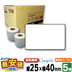 サトー レスプリラベル【5箱】 25×40 超高感度サーマル紙B【5箱販売】 L'esprit プリンタ