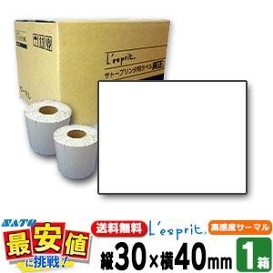 「ママ割」ポイント3倍 サトー レスプリラベル 30×40 超高感度サーマル紙B
