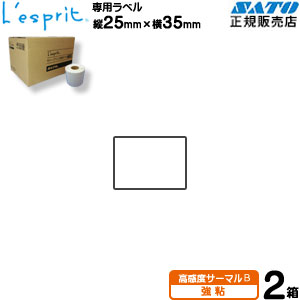 上質感熱紙ラベル マックス LP-S4062VP 【専用消耗品】