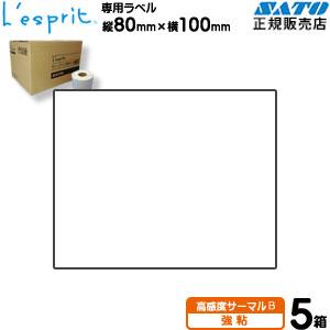 サトーレスプリラベル【5箱】80×100 超高感度サーマル紙B【5箱販売】, Leo&Momo テイスト:c15fef7c --- data.gd.no