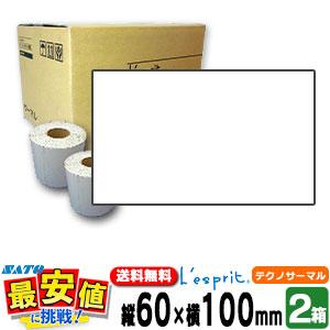サトー レスプリラベル【2箱】60×100 テクノサーマル紙 【2箱販売】 L'esprit プリンタ