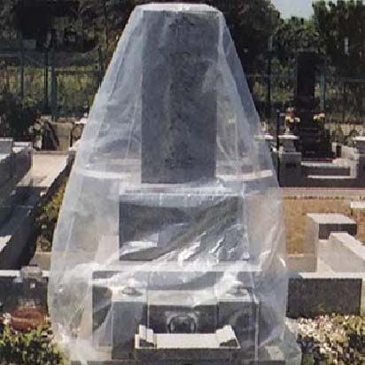 墓石マント 1尺3寸用 5枚入