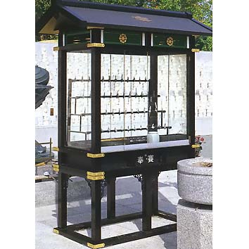 UACJ金属加工 アルミ製 献灯台 1型 黒色 【送料無料】【代金引換・後払い決済不可】