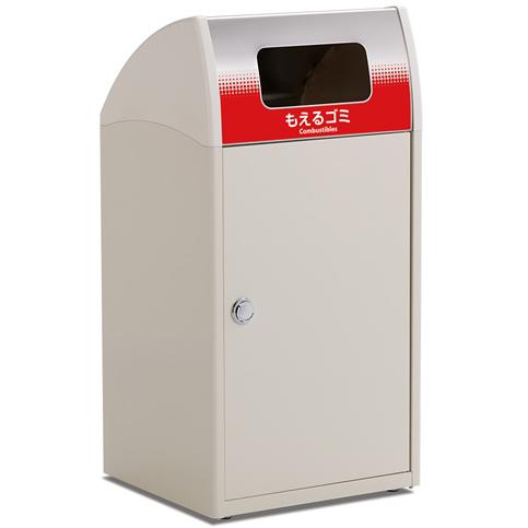 テラモト ごみ箱 Trim(トリム)ST(ステン) G もえるゴミ用 【大型送料が必要です】【代金引換・後払い決済不可】