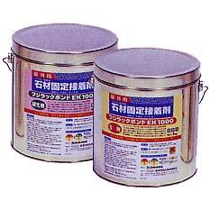 フジラックボンド EK-1000 10kgセット (屋内・屋外兼用) 【代金引換・後払い決済不可】