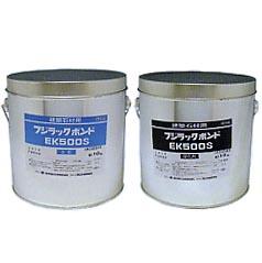 フジラックボンド EK-500 20kgセット (屋内用) 【代金引換・後払い決済不可】