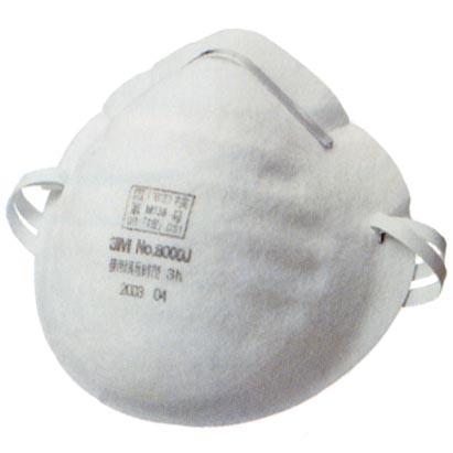 3M 使い捨て防じんマスク 8000J DS1 50枚入×12箱=合計600枚 【代金引換・後払い決済不可】