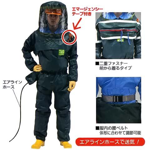 シゲマツ 全身化学防護服 密閉服(限定使用) マイクロケム4000-AL 1着(M・L・XL・2XL) 【代金引換・後払い決済不可】