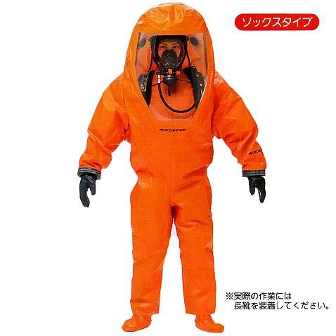 シゲマツ 全身化学防護服 密閉服(限定使用) マイクロケム6000-GTS 1着(L・XL・2XL) 【代金引換・後払い決済不可】