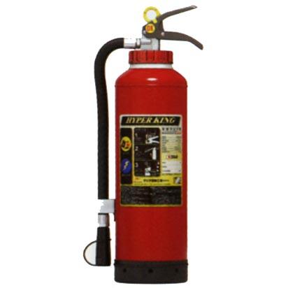 モリタ宮田工業加圧式粉末BC消火器(業務用)ハイパーキングBC KFC20【リサイクルシール代込】