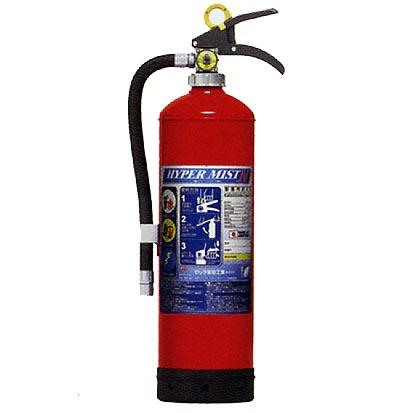 モリタ宮田工業強化液(中性)消火器(業務用)ハイパーミストN NF3【リサイクルシール代込】