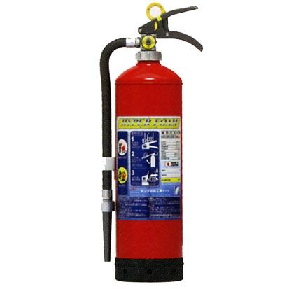 モリタ宮田工業機械泡(水成膜)消火器(業務用)ハイパーフォーム FF3【リサイクルシール代込】
