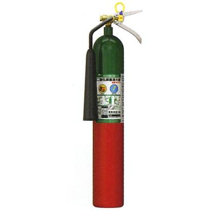 モリタ宮田工業二酸化炭素消火器(業務用)MCF5【リサイクルシール代込】