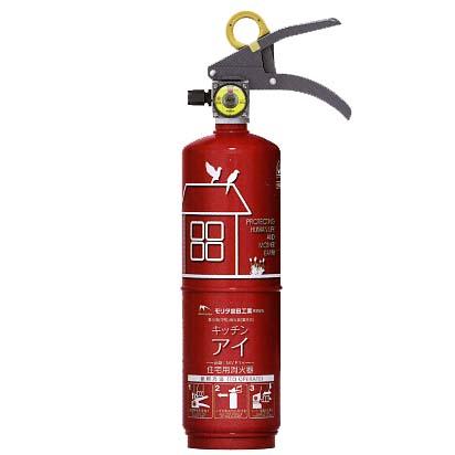 モリタ宮田工業蓄圧式強化液消火器(住宅用)キッチンアイ MVF1HAR(ルビーレッド)【リサイクルシール代込】