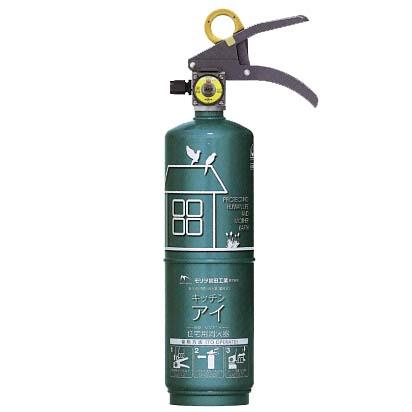 モリタ宮田工業蓄圧式強化液消火器(住宅用)キッチンアイ MVF1HAG(エメラルドグリーン)【リサイクルシール代込】
