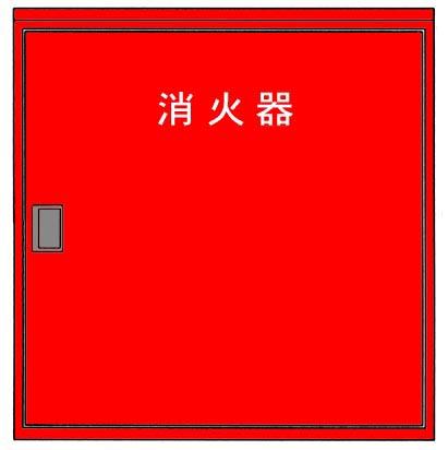 モリタ宮田工業 消火器格納箱 20型3本格納用 BF203Sステンレス製 【大型送料が必要です】【代金引換・後払い決済不可】