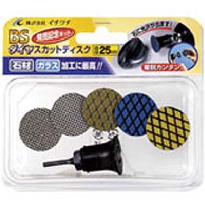 イチグチ 期間限定送料無料 BSダイヤスカットディスク 直径25mm 発売記念キット 87039 格安SALEスタート