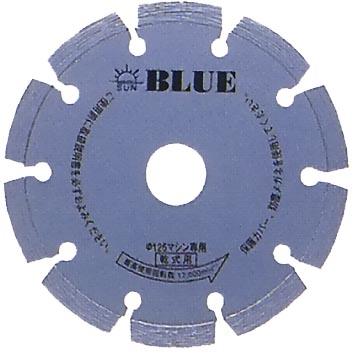 旭ダイヤモンド工業 超激得SALE SUN ドライカッターブルー BLUE 《ストレート》直径128mm 穴径20mm 通信販売 厚さ3.0mm 5