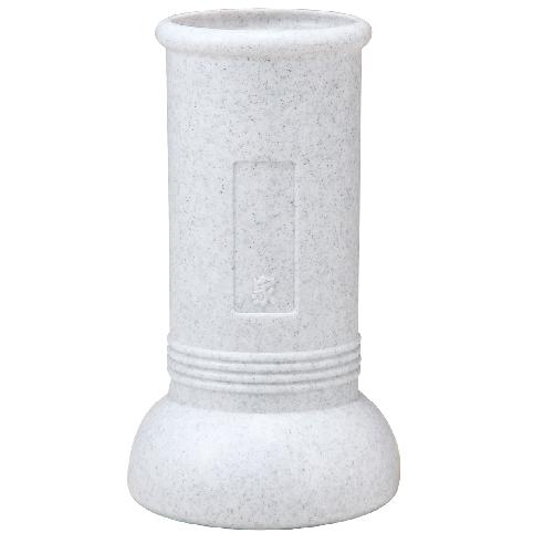 お墓用花立 据置花立 1本 お値打ち価格で 日本メーカー新品 雪椿