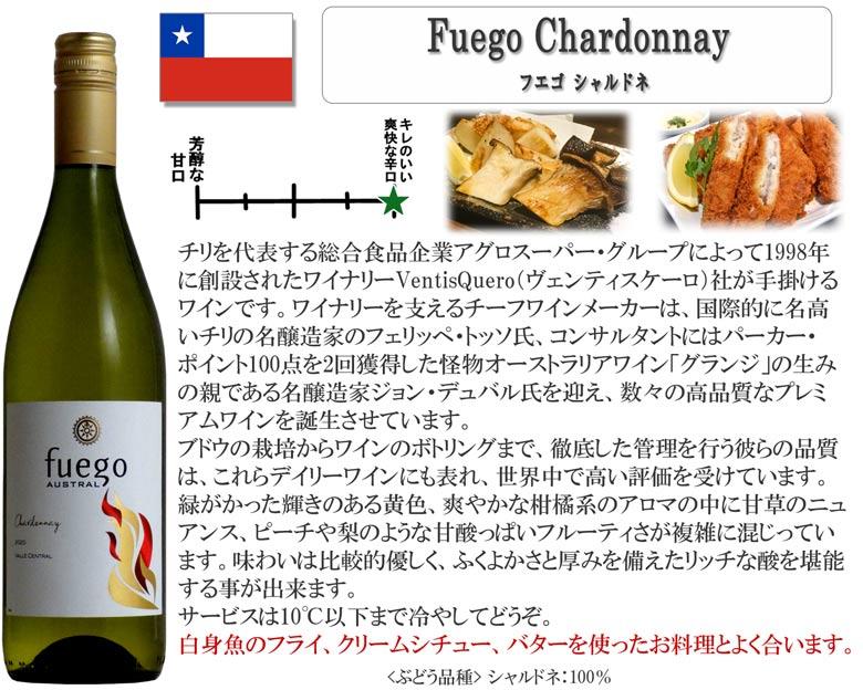 【スーパーセール半額】究極コスパ厳選イタリア・フランス・チリ!赤白ミックス12本