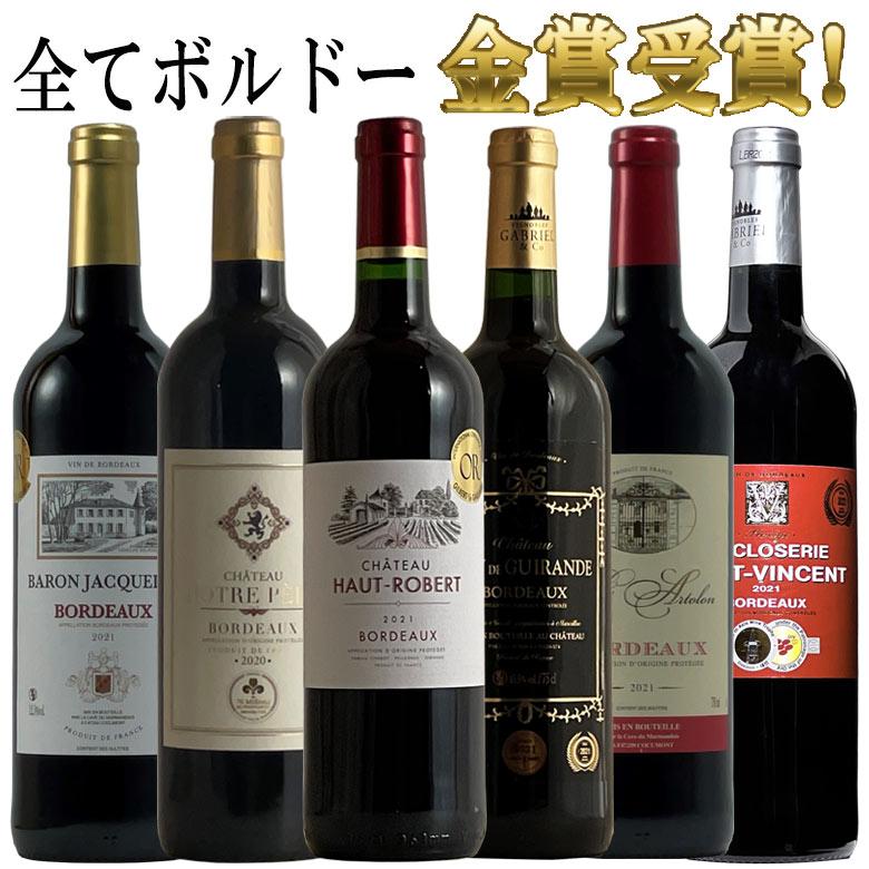父の日のプレゼントにおすすめのボルドーワインを教えて!