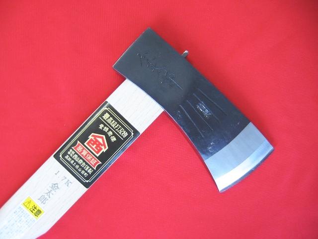 西山商会特製 薪割斧「金太郎」 2200g 90cm柄付き