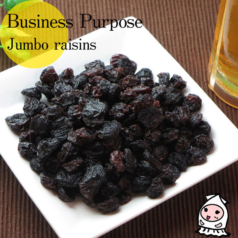 Dried fruit 【Business Use】Jumbo raisins 700g is now only \1000!
