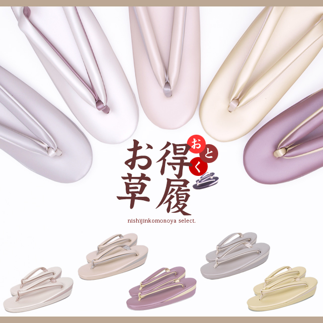 Type Sandals from best buy ★ Sandals 9 colors to choose from two core size ( 22.5 cm-23.5 cm )