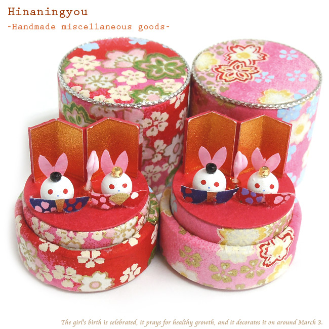Paper tube - bunnies & dolls crepe crafted and one ferrochrome  (small)-Hinamatsuri Hina-Matsuri / crepe crafted gift gift ideal